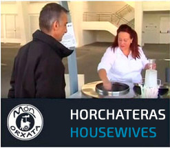 Horchateras housewives